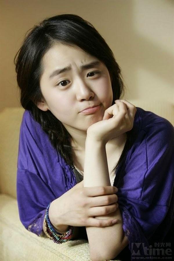 Geun-young Moon Nude Photos 95