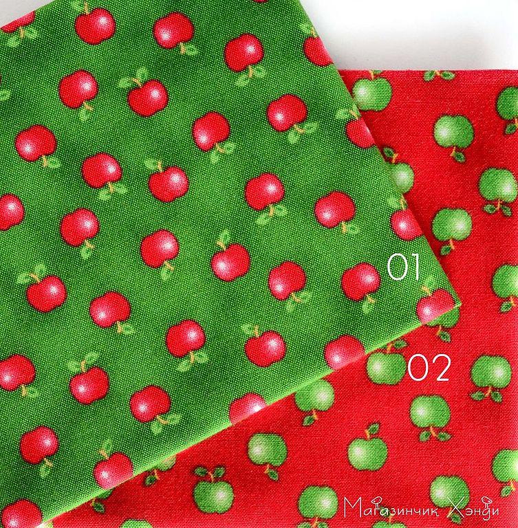 американский хлопок яблочки красный зеленый