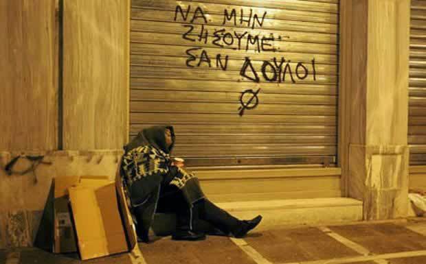 Ελλάδα του 2015 - κατά τα άλλα λέμε ευρώ και ξερό ψωμί...