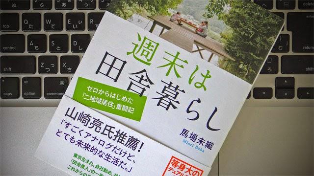 http://www.lifehacker.jp/2014/05/140530book_to_read.html