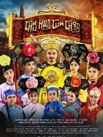 Phim Chầu Hoan Cua Chống
