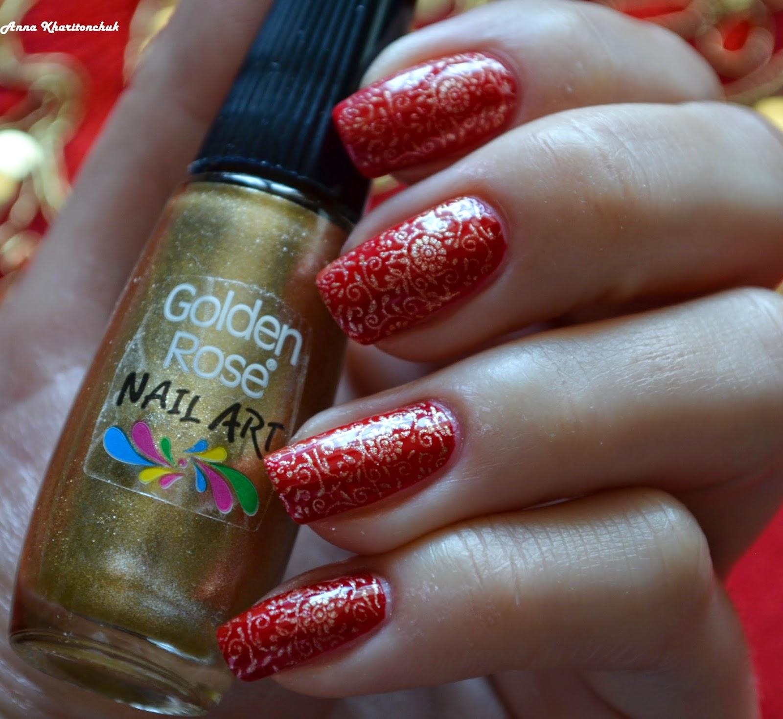 China Glaze Salsa и стемпинг Lesly LS - 111