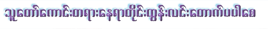 WWW.KUMODEDRA.BLOGSPOT.COM