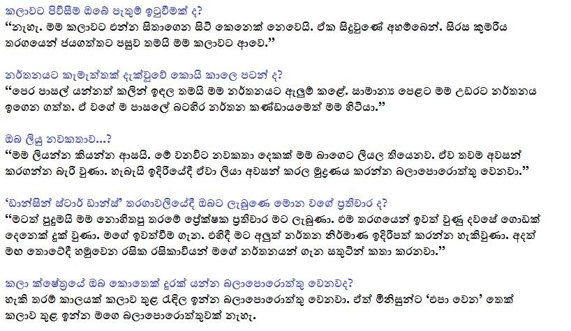 Shalini Tharaka with Selvam sinhala movie : Gossip Lanka News And Sri ...
