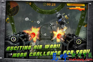 Turret Commander APK / APP Download、射擊遊戲 Turret Commander: Aerial FPS Android APP 下載