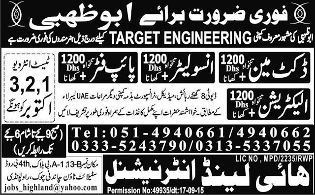 Jobs in Target Engineering United Arab Emirates for skilled Persons