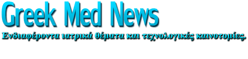 Greek Med News