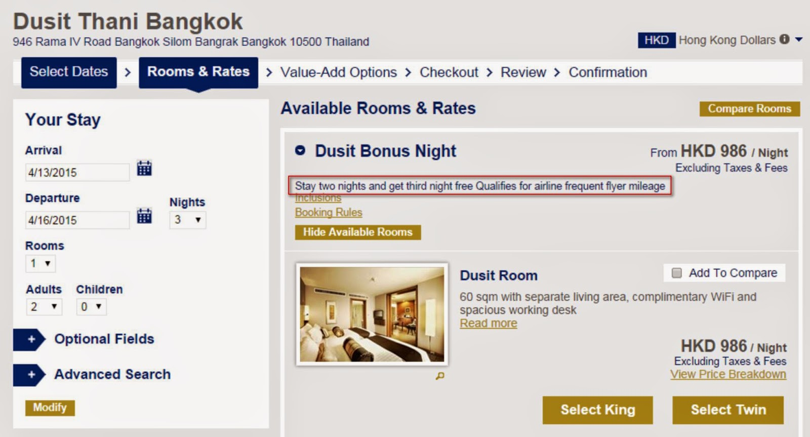 Dusit Bonus Night