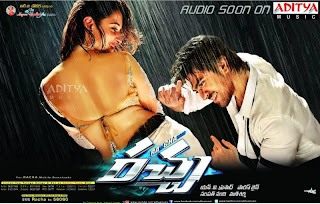 Racha HD Movie Poster