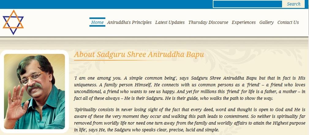 Aniruddha Bapu