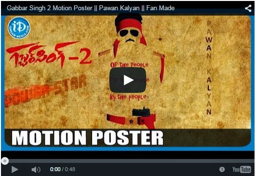 Gabbar Singh 2 Motion Poster Fan Made