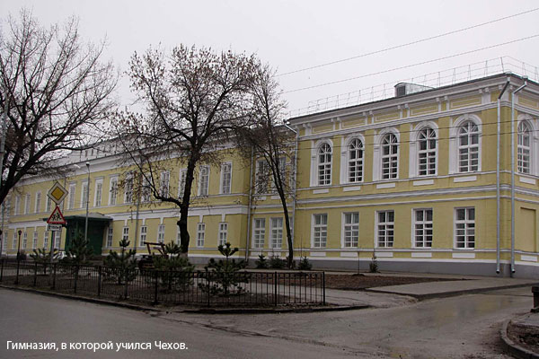Аптеки Город Чехов