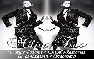 Milios furs (ΓΟΥΝΑΡΙΚΑ ΜΗΛΙΟΣ)