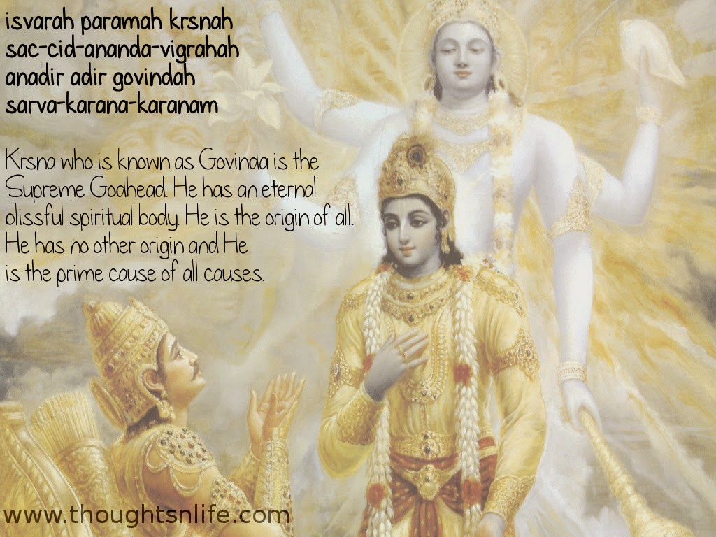 Krsna who is known as Govinda is the Supreme Godhead