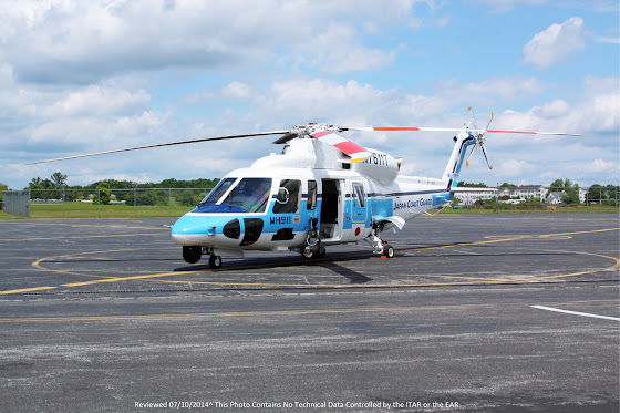 S-76D™ SAR helicopter