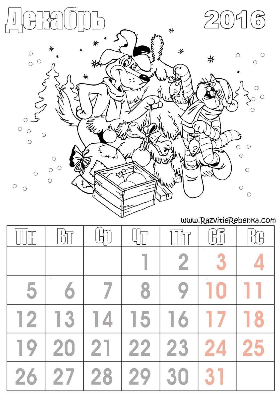 Дзюдо севастополь календарь