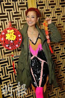 Asian E-News Portal: No vacation for Francis Ng and Sammi ...