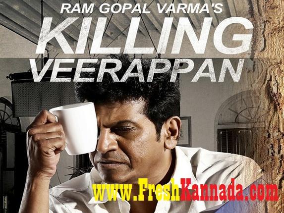 Killing Veerappan Kannada Movie Hayya Hayya The Power Of Shiva Audio Song