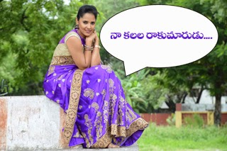 Anasuya Photo Comment Pics for Facebook