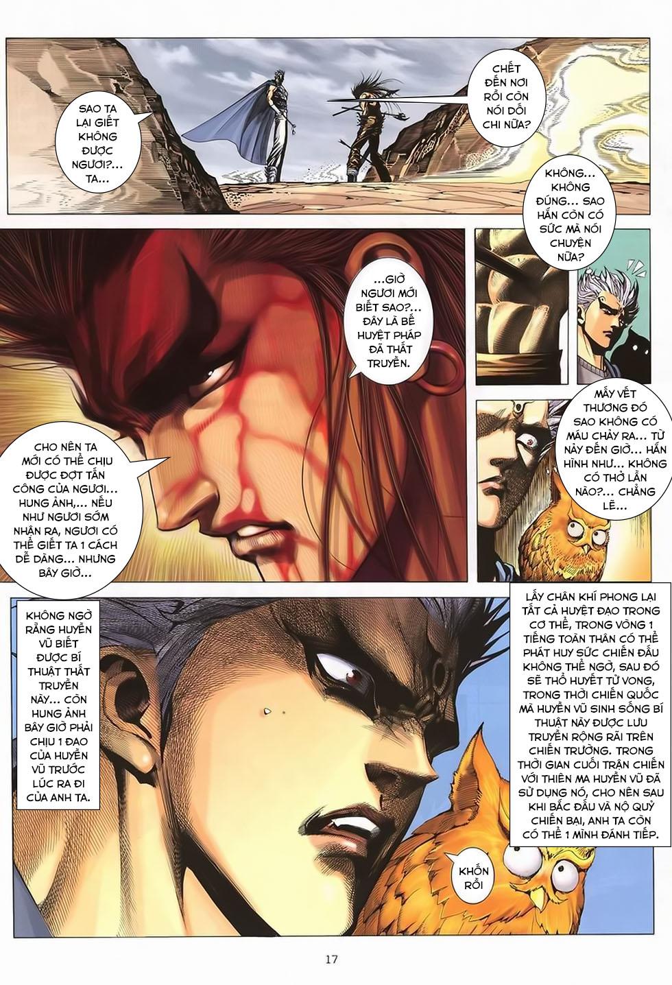 Chiến Thần Ký chap 40 - Trang 18