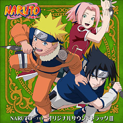 Download Ost Naruto Kecil Season 3 Mbahdegan