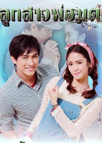 Định Mệnh (Phim Thái Lan) - Tập 24/24 - Look Sao Phor Mod