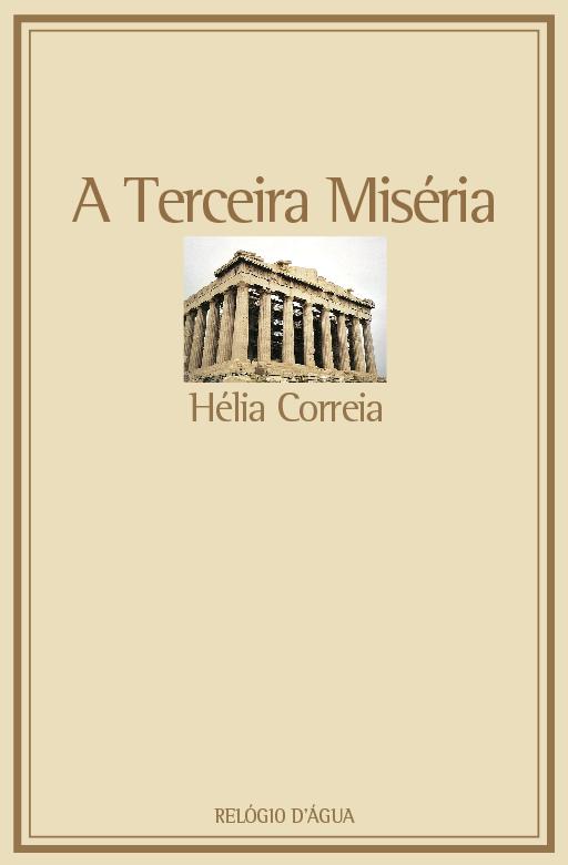 1de8dae8e549b A escritora Hélia Correia vai estar este domingo, dia 19, às 22h30, no  programa Câmara Clara, da RTP2, para falar com Paula Moura Pinheiro sobre  os seus ...