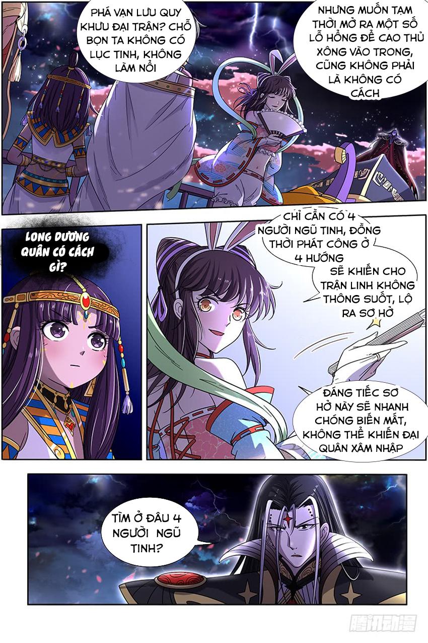Ngự Linh Thế Giới Chap 321 Upload bởi Truyentranhmoi.net