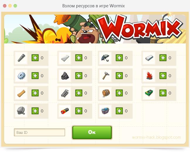 Игра Wormix (Вормикс) - скачать бесплатно на компьютер через торрент или с
