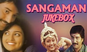 Sangamam All Video Songs Jukebox – A.R Rahman Hits Popular Tamil Hit Movie Songs Collection