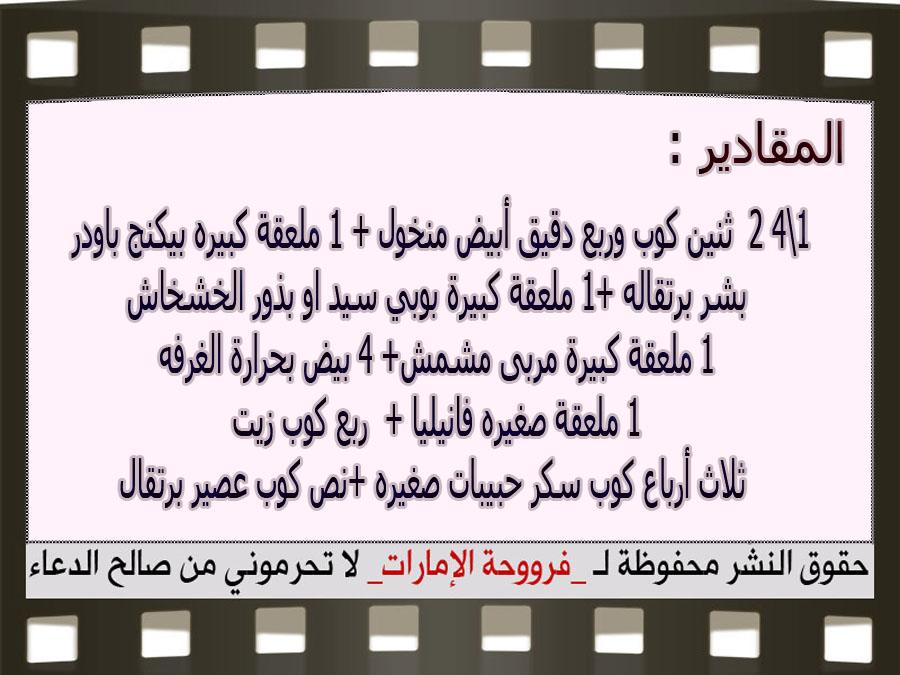 http://1.bp.blogspot.com/-B4MXGf_KuAg/VdXIDaLfrbI/AAAAAAAAVBA/APFEdBQLUUU/s1600/3.jpg