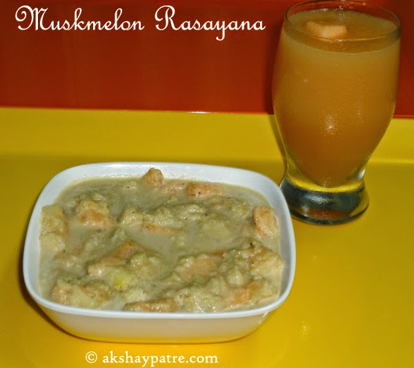 muskmelon rasayana in a serving plate