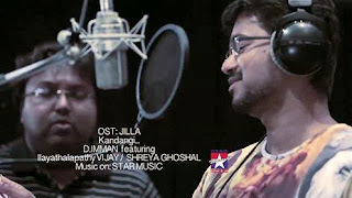 Making of Jilla Movie Song- Kandaangi Kandaangi