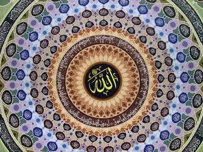 Kaligrafi Kontemporer El Xinka Islamic Fine Art