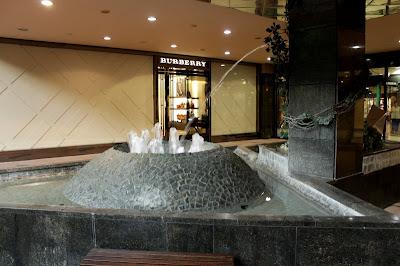 Fontana - Kaptol centar