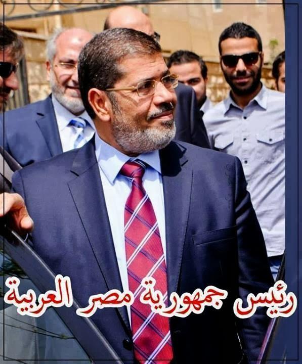رئيس جمهورية مصر العربية      الرئيس المدنى الأول