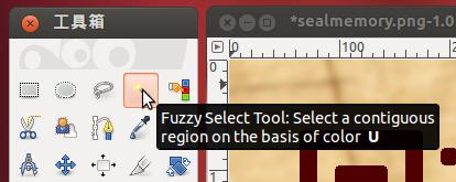 Gimp Fuzzy Select Tool