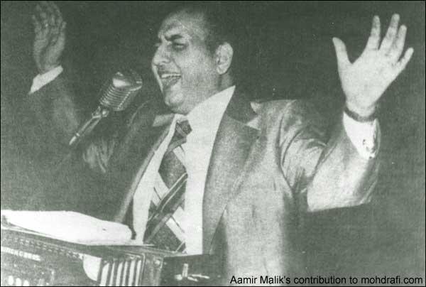 Mohd Rafi Songs