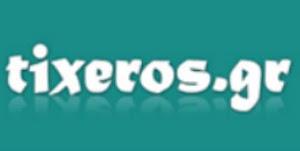 Σας προτείνουμε το αγαπημένο μας site!