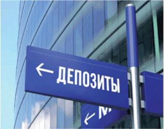 обзор депозитов Украина