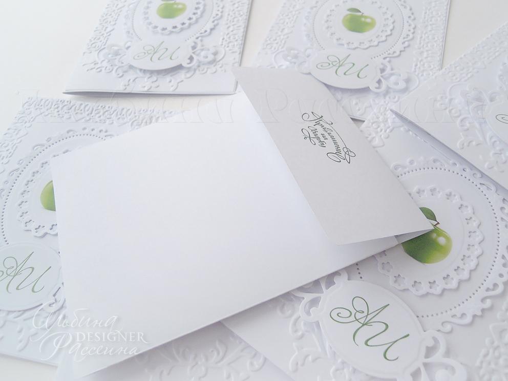 Приглашения на свадьбу в конверте.