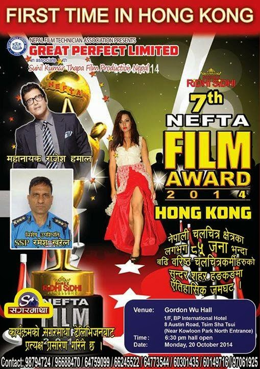 NEFTA Nepali Film Award 2014 Hong Kong