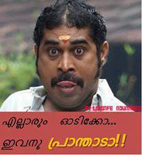 Malllu Funny FB Comment Photos