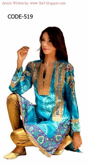 Shamaeel Eid Ul Azha Collection 2014