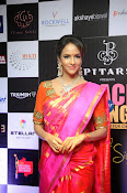 Lakshmi Manchu latest photos-thumbnail-1