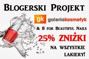 Galeria Kosmetyk