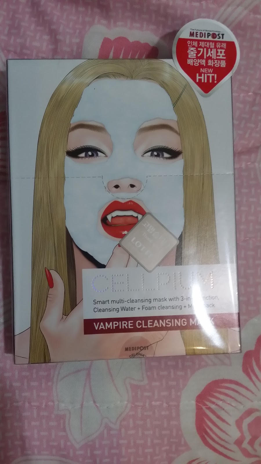 Cellpium Vampire Cleansing Mask Pack Of 5 Han In Beauty Spot Pureheals Volcanic Pore Tightening 100ml