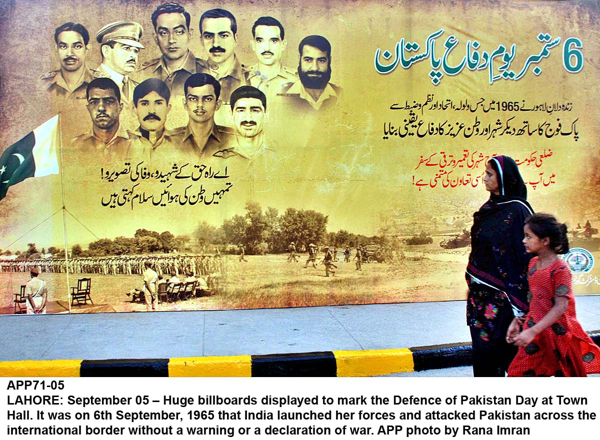 defence day of pakistan 6 september essay Happy youm e difa pakistan live from present day 6th september death of september 2015-09-06 sep 6 sep 7, 000, sindhi: ki speech or anywhere else.