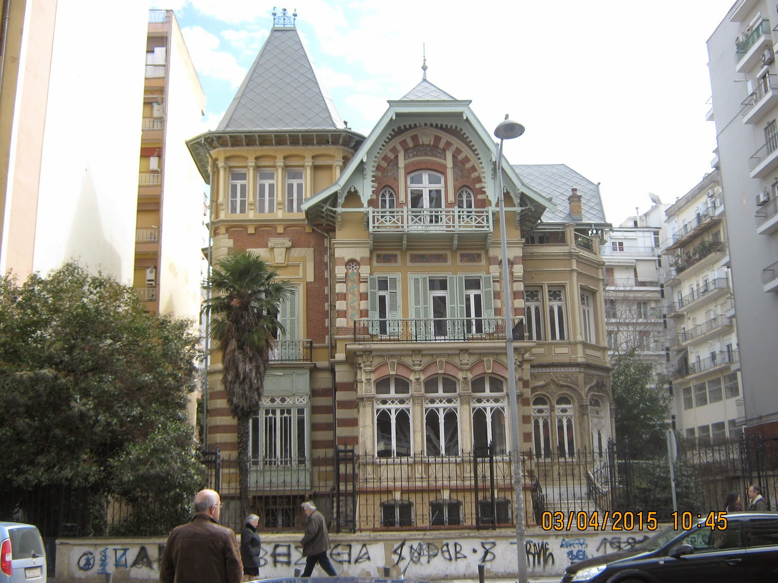 Image result for νατο θεσσαλονικη