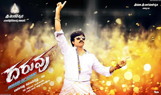 Daruvu Telugu Mp3 Songs Free  Download -2012